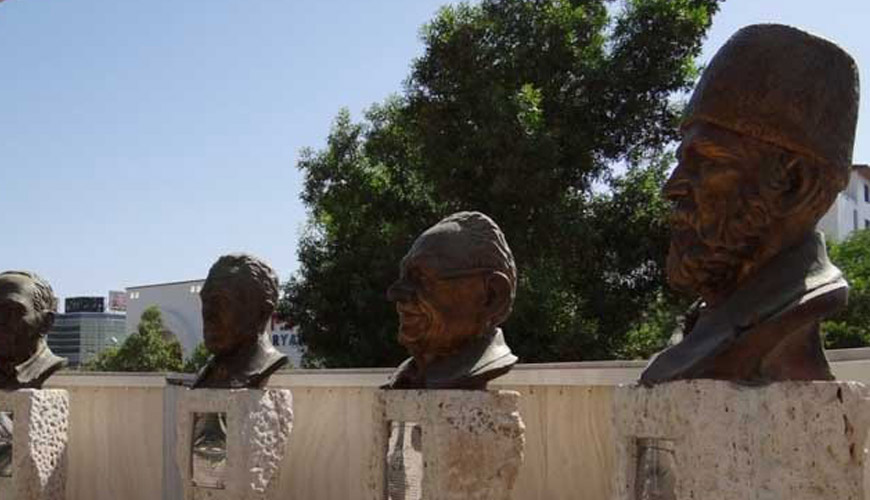 بوستان دانشوران کیش