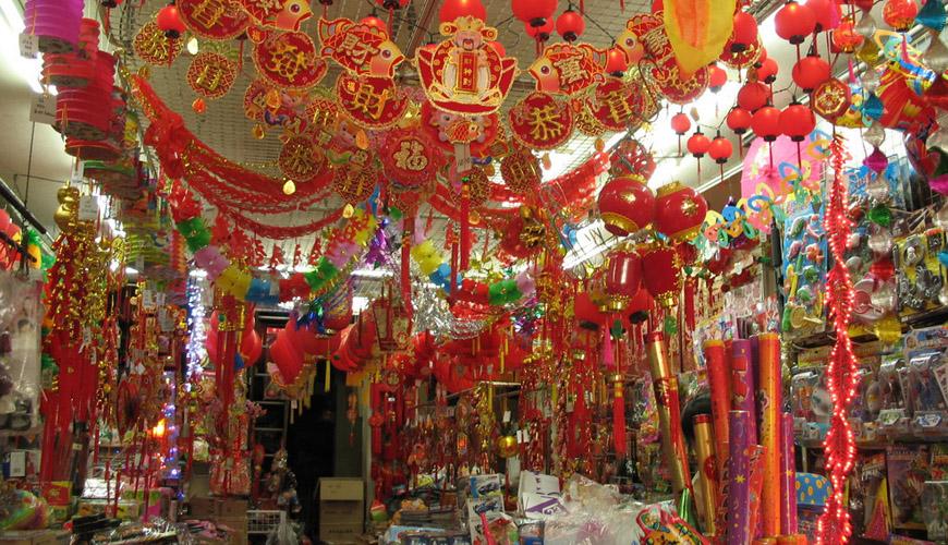 China Townکوالالامپور