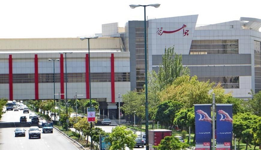 مرکز خرید جواهر تبریز