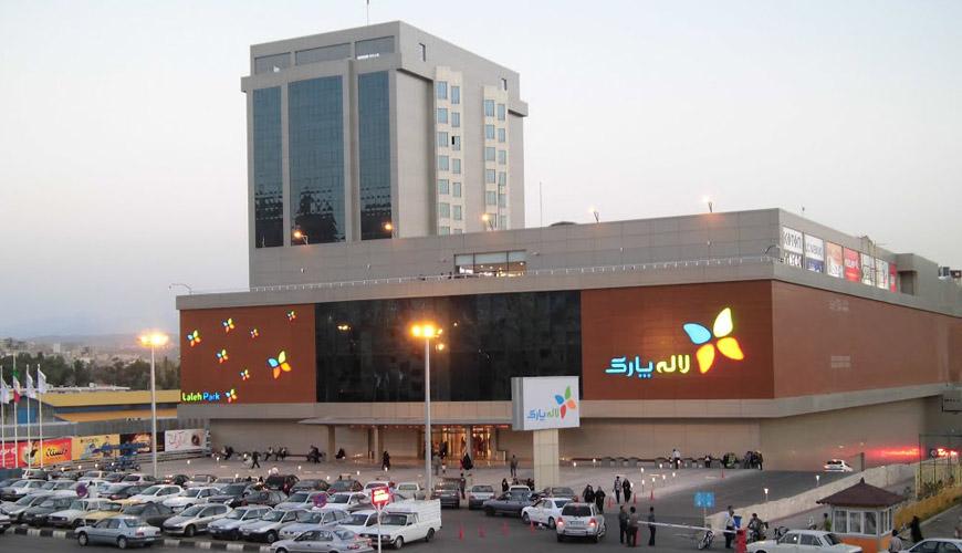 تجاری تفریحی لاله پارک  تبریز