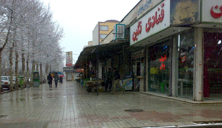 بازارچه الهیه کرمانشاه