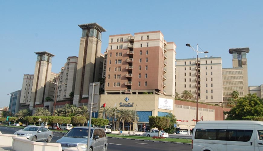 Al Ghurair City دبی